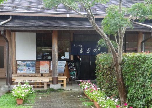 なかがわ水遊園6.jpg