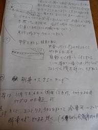 みかん4.jpg