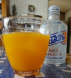 みかんジュース2.jpg