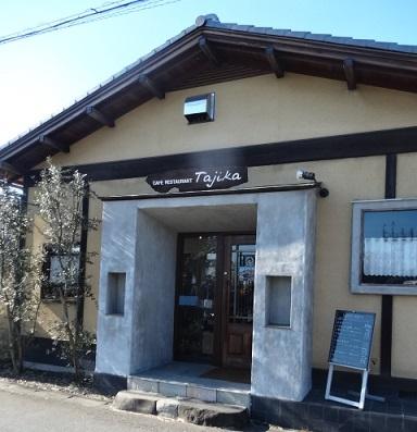 カフェレストラン1.jpg