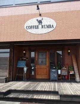 コーヒールンバ1.jpg