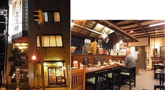 セントラルホテル青森4.jpg