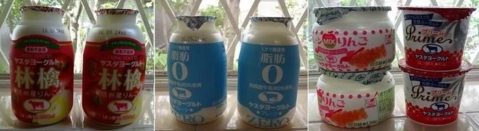 ヤスダヨーグルト3.jpg