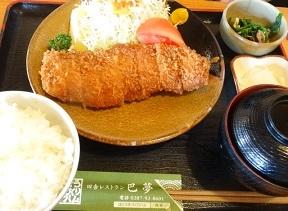 レストラン巴夢3.jpg