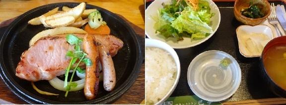 レストラン巴夢4.jpg