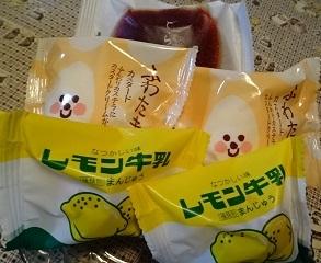 レモン牛乳1.jpg