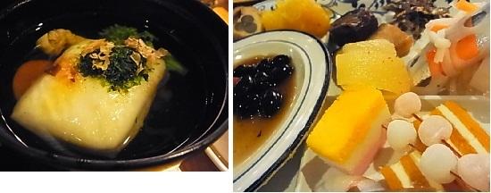 ・グランドホテル浜松7.jpg