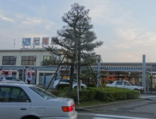 七尾1.jpg
