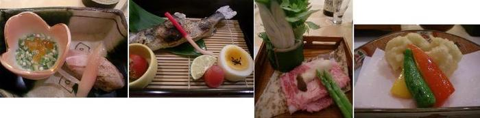 二日目・夕食3.jpg