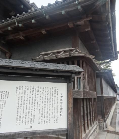 伊藤伝衛門2.jpg