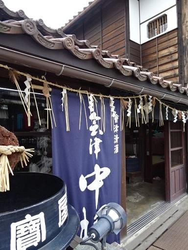 会津7.jpg
