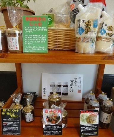 優食キッチン4.jpg