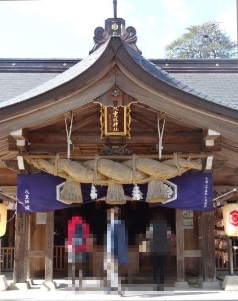 八重垣神社2.jpg