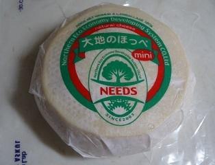 北海道チーズ.jpg