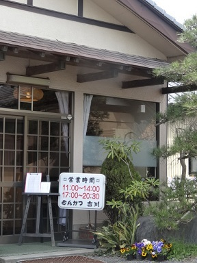 吉川1.jpg