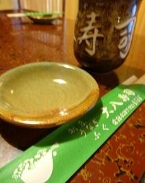 大八寿司さん6.jpg