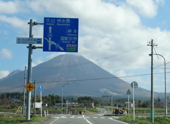 大山3.jpg
