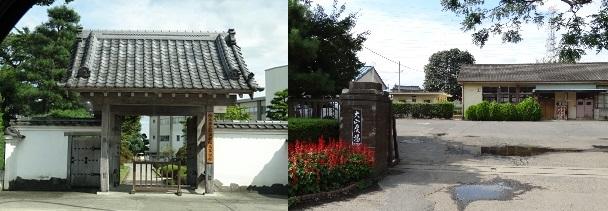 大山別邸1.jpg