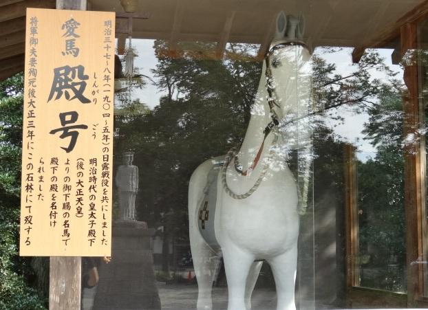大山別邸13.jpg