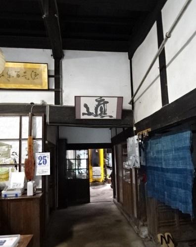 天栄3.jpg
