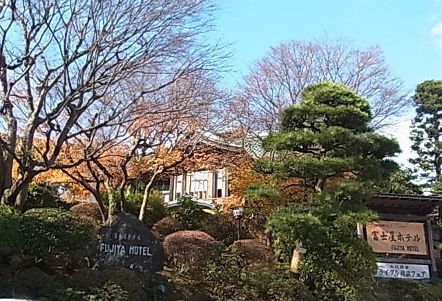 富士屋ホテル1.jpg