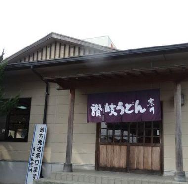 寒川1.jpg