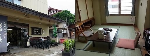 小野川温泉1.jpg
