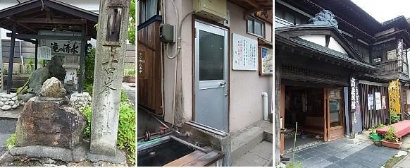 小野川温泉3.jpg