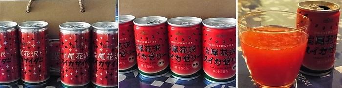 山形&宮城へ10.jpg
