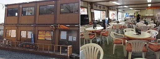 復興食堂1.jpg