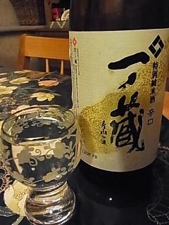 日本酒3.jpg