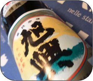 旭興0.jpg