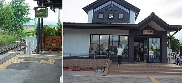 本州最北の駅3.jpg