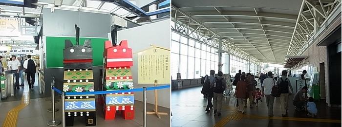 東北新幹線2.jpg