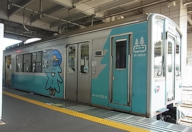 東北新幹線3.jpg