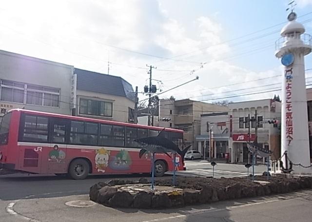 気仙沼2.jpg