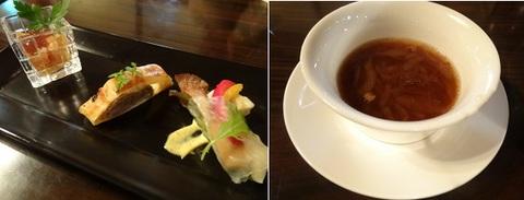 洋食2.jpg