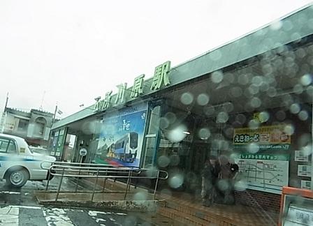 津軽半島を周る1.jpg
