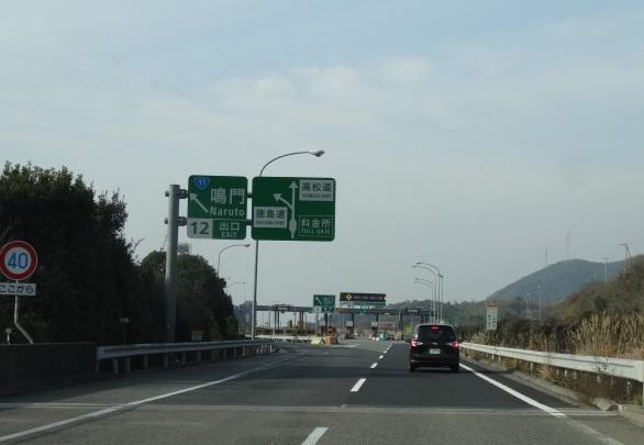 淡路13.jpg