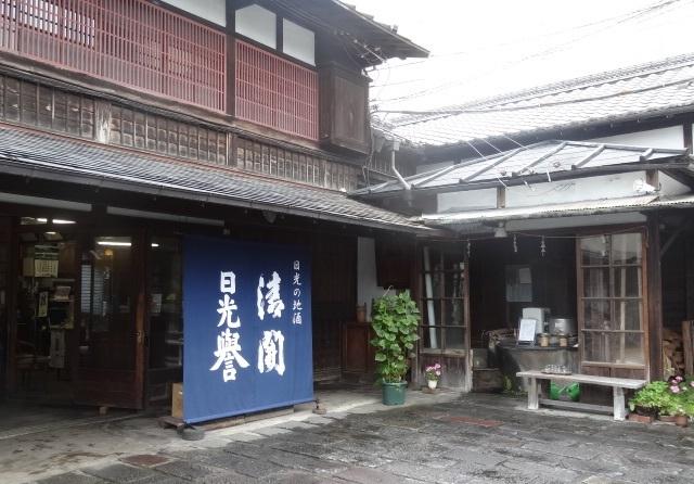 渡辺商店3.jpg