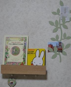 湘南ゴールド0.jpg