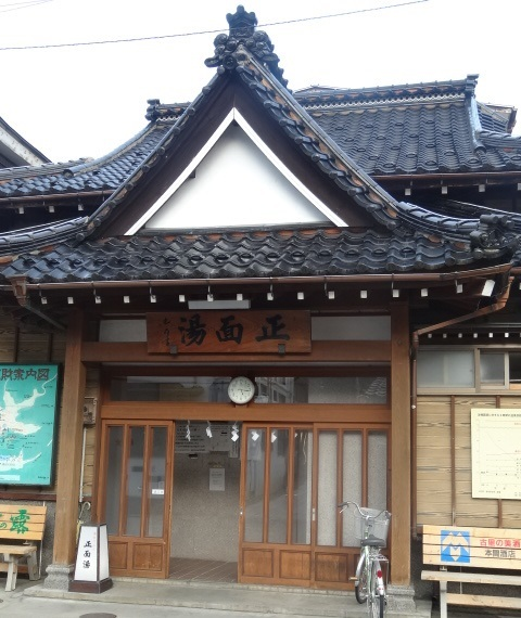 湯田川温泉5.jpg