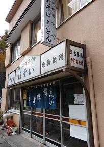 湯西川3.jpg