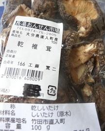 焼き菓子セット4.jpg