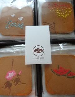 焼き菓子セット5.jpg