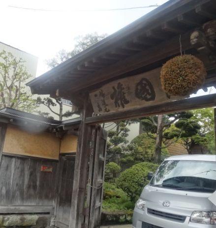 田島4.jpg