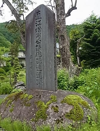 白布温泉3.jpg