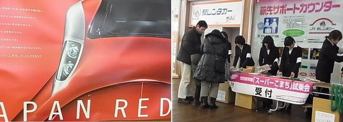 盛岡駅です2.jpg