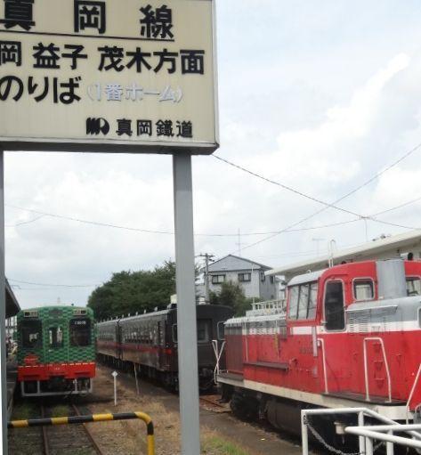 真岡鉄道2.jpg