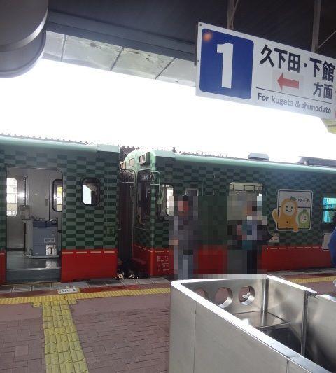 真岡鐵道3.jpg